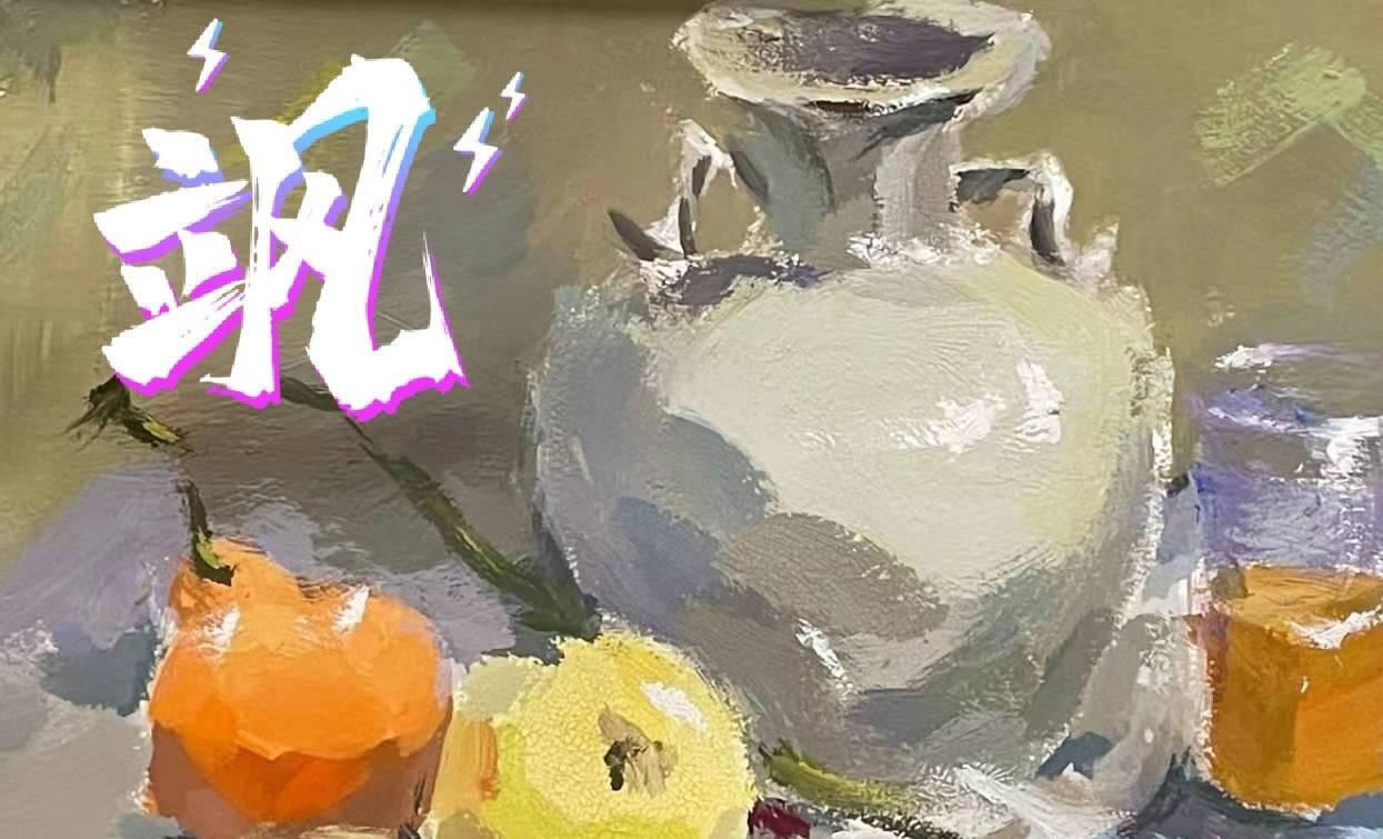 青竹水粉颜料补充包100ml毫升水粉颜料无甲醛袋装补充包初学者填充果冻儿童便携装色彩水粉画艺考推荐赭石