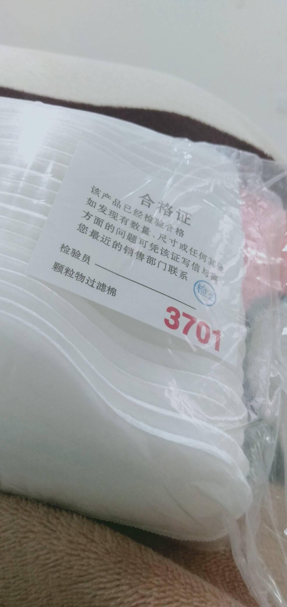防尘口罩过滤棉3200防尘面具过滤纸工业打磨电焊煤矿3701加厚滤垫KN95滤棉【20片】