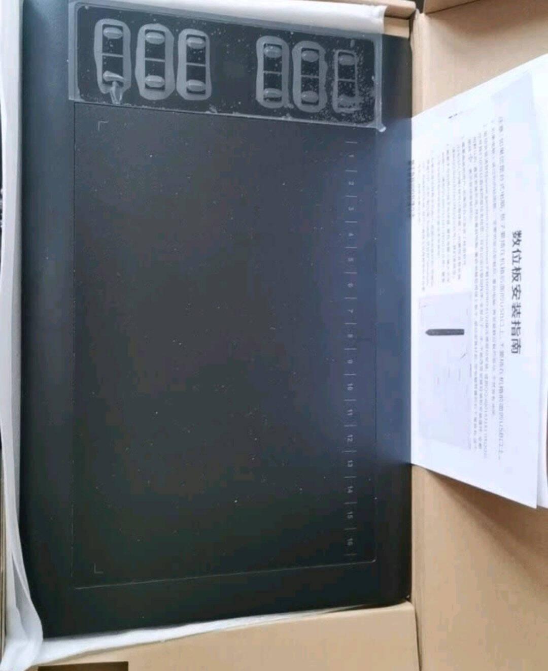 高漫M6数位板可连接手机手绘板电脑绘图板电子绘画板智能手写板
