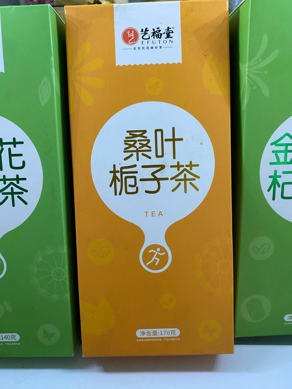 艺福堂茶叶花草茶桂圆红枣枸杞茶320g养生茶元气丽颜花茶八宝茶组合袋泡茶男女20小包