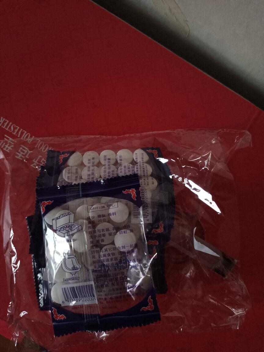 樟脑丸衣柜防霉防虫芳香去味驱虫防蟑螂家用臭丸球臭蛋卫生球10袋约200粒【限量惠装】