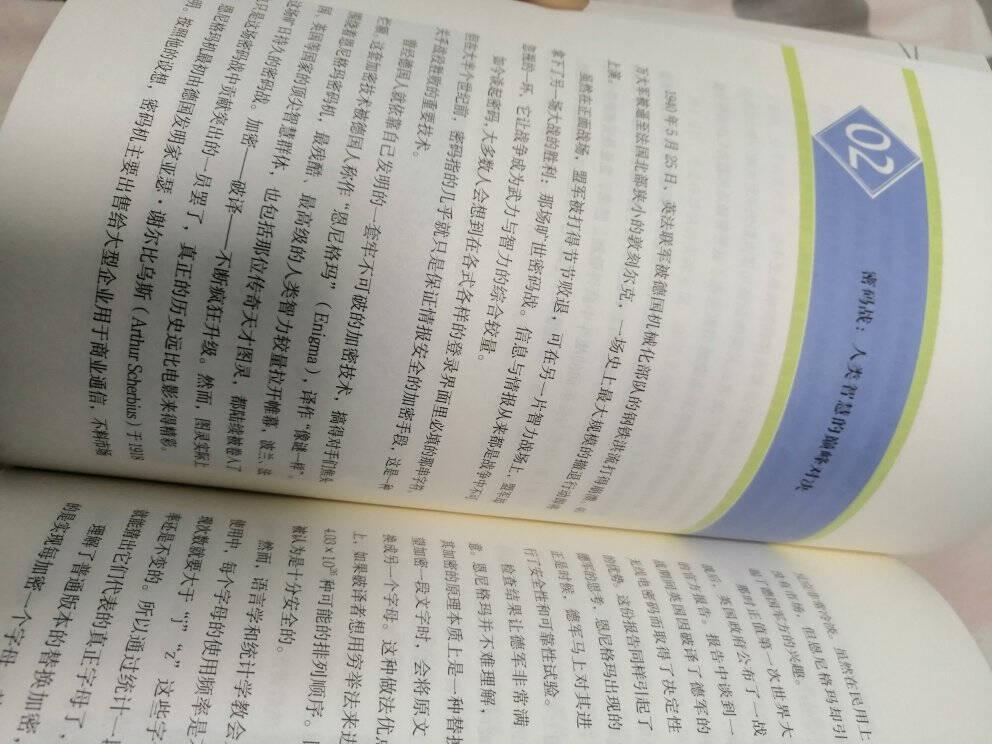 全世界孩子最喜爱的大师趣味科学丛书(全12本套)