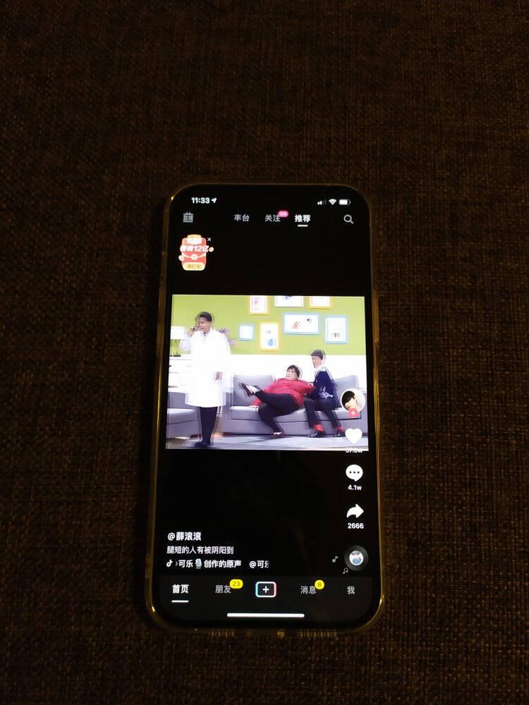 AppleiPhone12ProMax(A2412)256GB石墨色支持移动联通电信5G双卡双待手机
