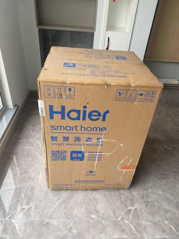 【抢微波炉】海尔超薄洗衣机10公斤全自动滚筒家用一级直驱变频纤美大屏智能投放香薰紫外线杀菌官方旗舰智能投放+智能烘干G100168HBD14LSU1