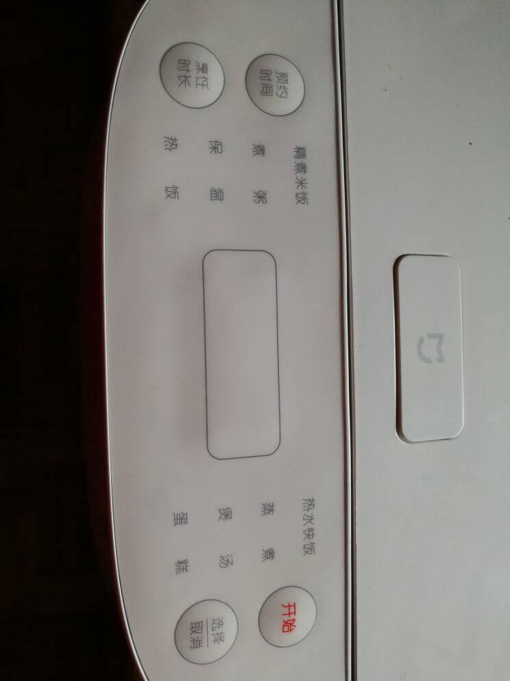 米家小米电饭煲4L电饭锅C1大容量电饭煲24H智能预约附赠蒸屉(推荐2-8人)