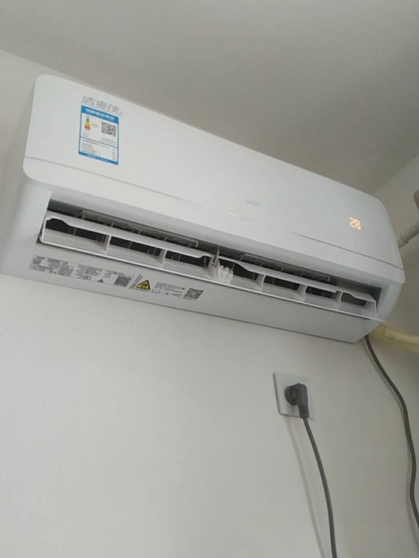 奥克斯(AUX)1.5匹清爽侠新能效快速冷暖自清洁壁挂式空调挂机(KFR-35GW/BpR3BFW1(B3))节能