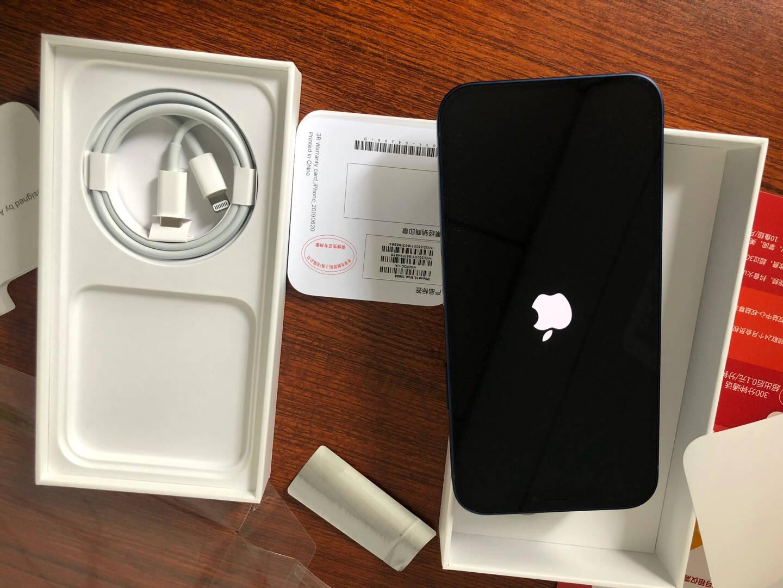 AppleiPhone12(A2404)256GB紫色支持移动联通电信5G双卡双待手机