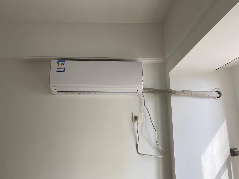 伊莱克斯(Electrolux)1.5匹新三级变频清雅冷暖壁挂空调EAW35VD13FB3WFNX白色1.5匹