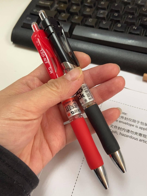 晨光(M&G)文具K35/0.5mm中性笔混色装按动笔碳素笔水笔套装(红笔*1/蓝笔*2/黑笔*7)AGPK3513