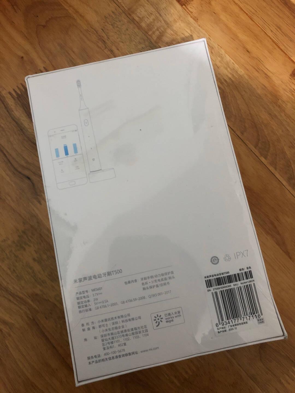 【超级盒子】小米米家口腔清洁618礼盒套装(电动牙刷*1+电动冲牙器*1+电动牙刷头*3)