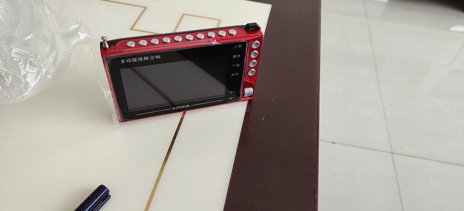康佳(KONKA)老人收音机便携式看戏机老年人唱戏机视频播放器可视评书内存戏曲歌曲带充电可看电视中国红(升级双倍电量4000毫安)16G内存卡+478点歌本+精选内容