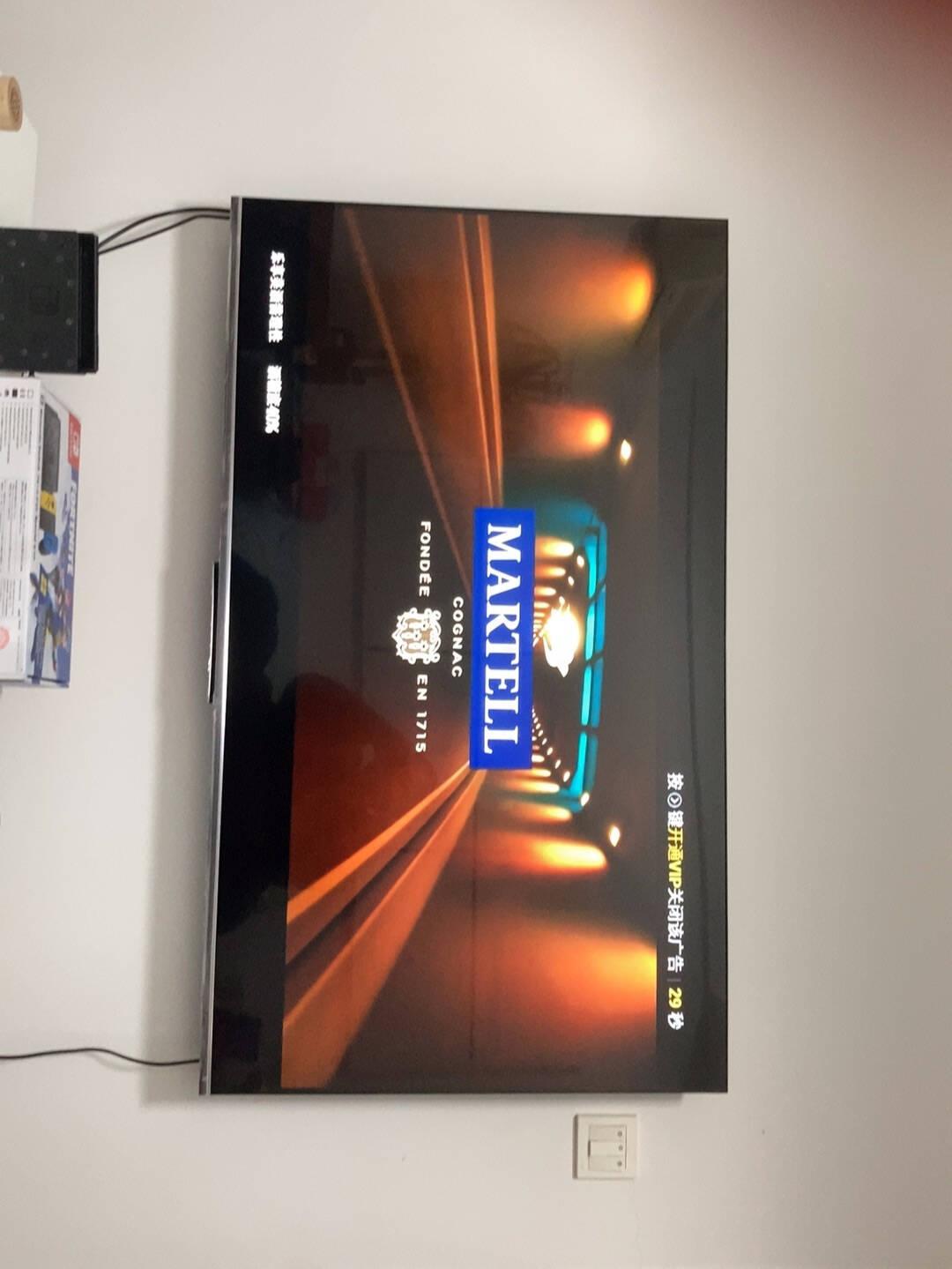 东芝(TOSHIBA)65X7500FOLED自发光屏4K超高清HDR火箭炮声场AI声控无边全面屏液晶平板电视机