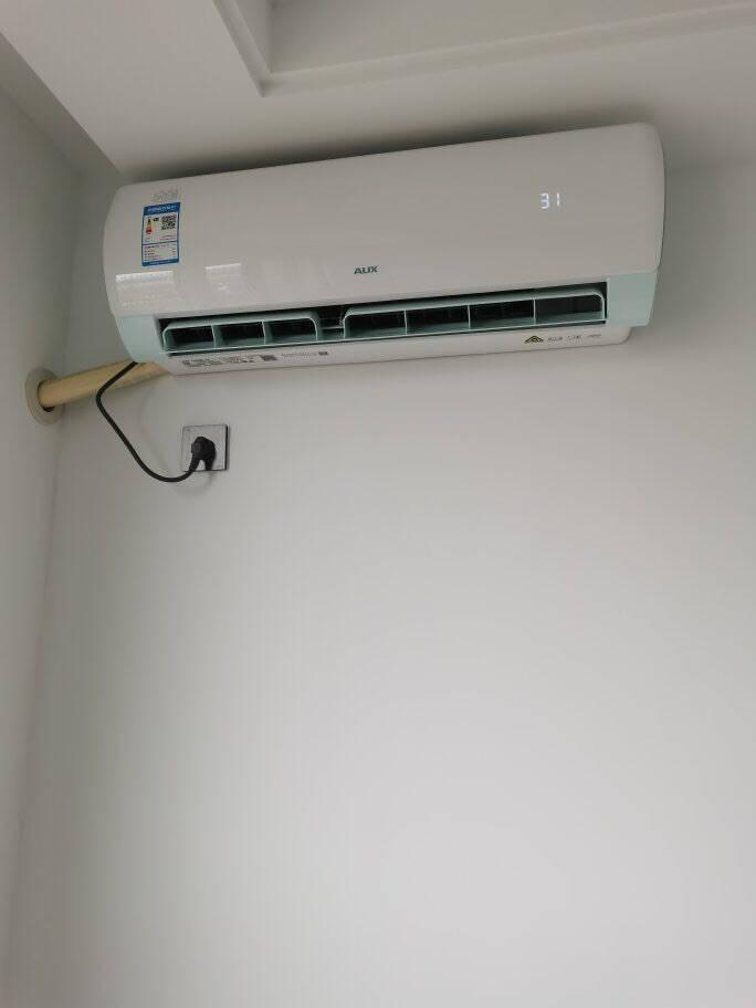 奥克斯(AUX)空调挂机1.5匹1匹新一级能效变频冷暖自清洁家用卧室壁挂式空调大1.5匹:适用15-23㎡