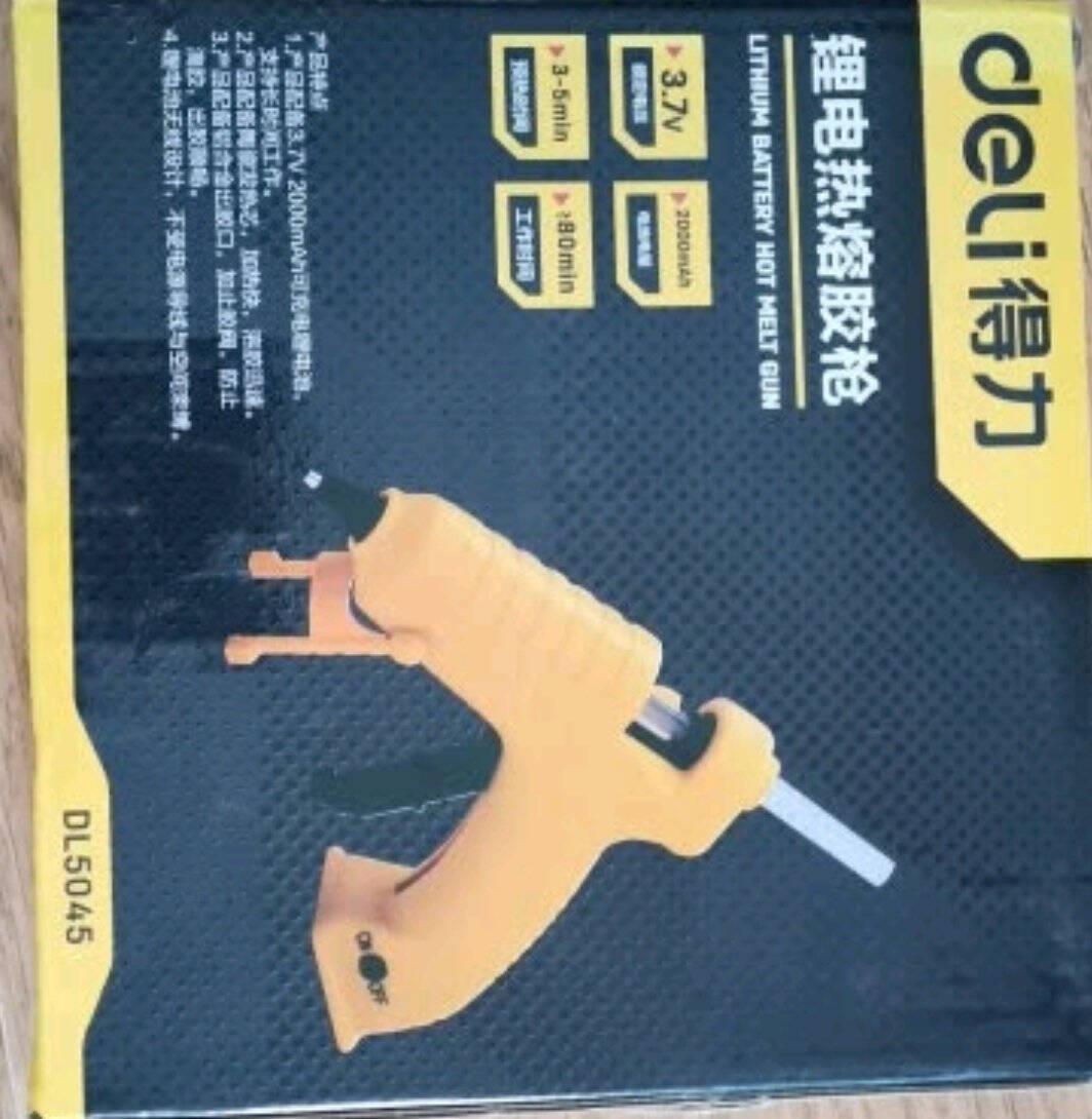 得力(deli)儿童款20W热胶枪热熔胶枪固定式支架蓝色DL390021