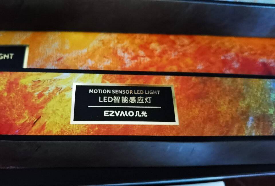 【阿柴居家团购专享】】EZVALO·几光LED智能人体感应灯衣柜橱柜灯①无线感应灯2代460mm-深空灰
