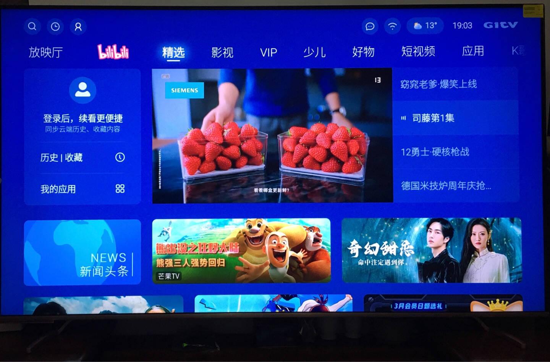 创维酷开智慧屏P50Pro65英寸4K超高清防蓝光免遥控声控无网投屏2+32G以旧换新平板电视65P50Pro