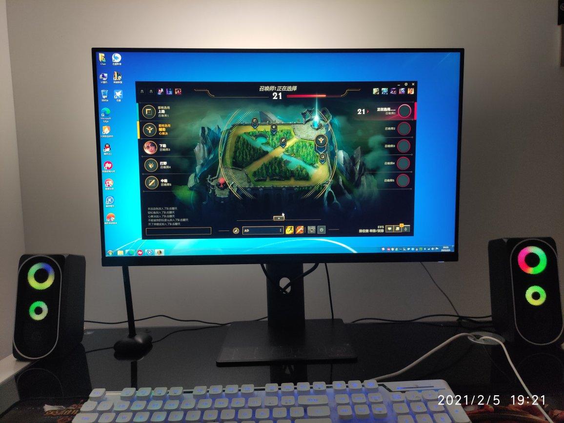 小米显示器165Hz版电竞显示器,办公游戏都好用