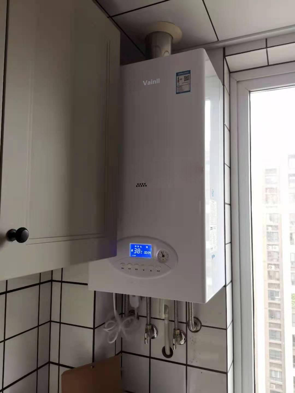 德国威仑(Vainll)壁挂炉天然气20/24/36KW冷凝式燃气采暖洗浴两用锅炉神盾系列30KW(一级能效冷凝式)