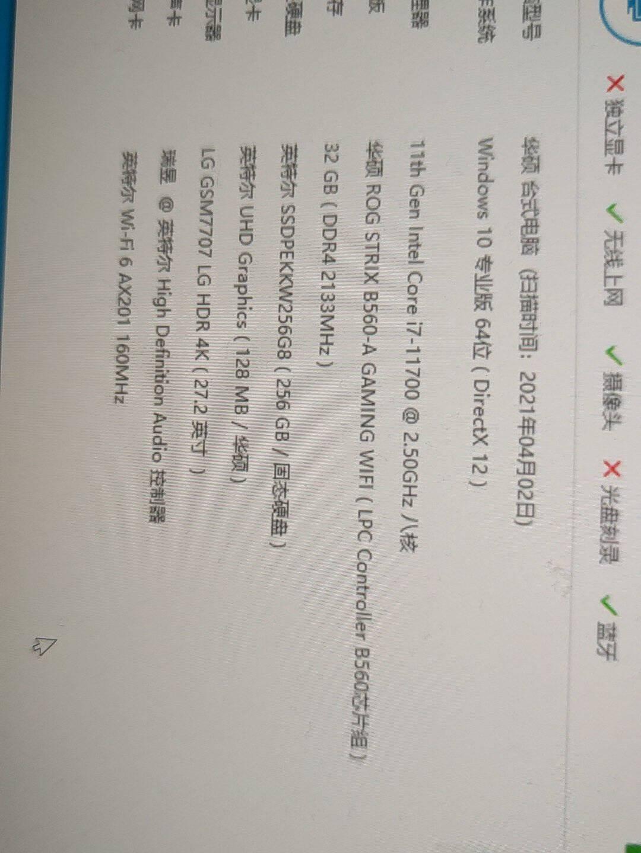 玩家国度(ROG)ROGSTRIXB560-AGAMINGWIFI吹雪主板支持CPU11600KF/10600KF(IntelB560/LGA1200)