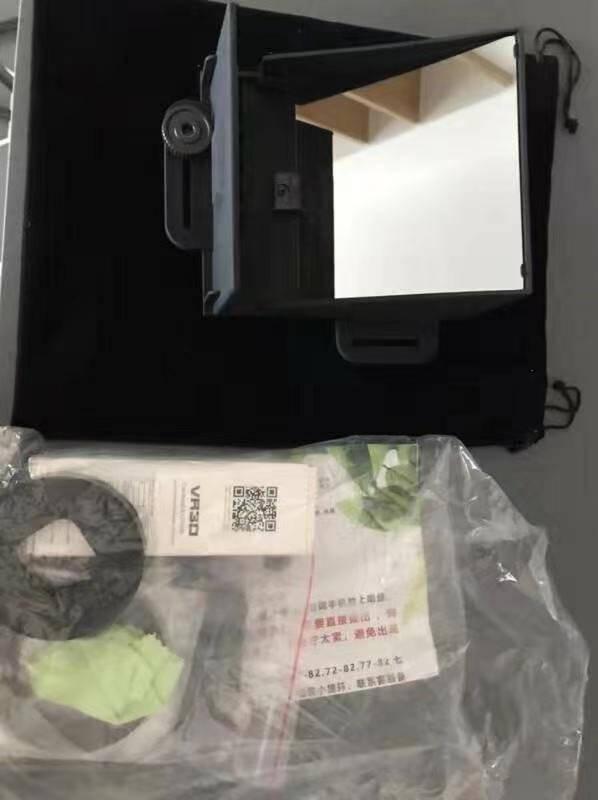 sutefoto溯途提词器手机单反相机大屏幕题词器便携小型网店采访外拍网红直播提字器记词提词板TC-1ii提词器-标配