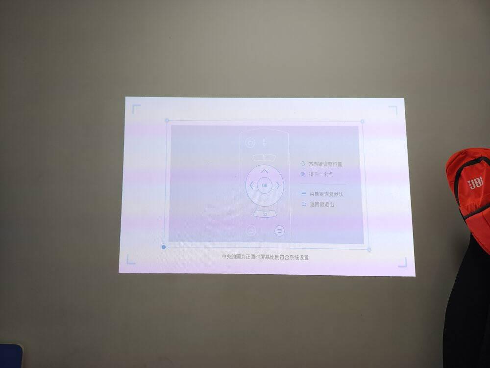 当贝D1投影仪家用投影机(1080P高清解码750ANSI流明16G存储自动对焦梯形校正HIFI级音响网课投影)