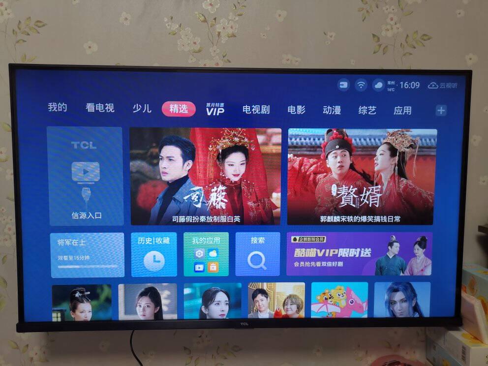 TCL43V6F43英寸全高清电视影视教育全景全面屏杜比+DTS双解码智能网络液晶平板电视丰富机身接口