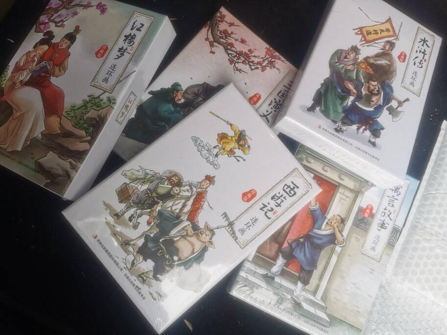 珍藏版四大名著连环画之水浒传(纯手绘收藏版)小人书经典故事少儿绘本老版手翻书经典收藏国学故事