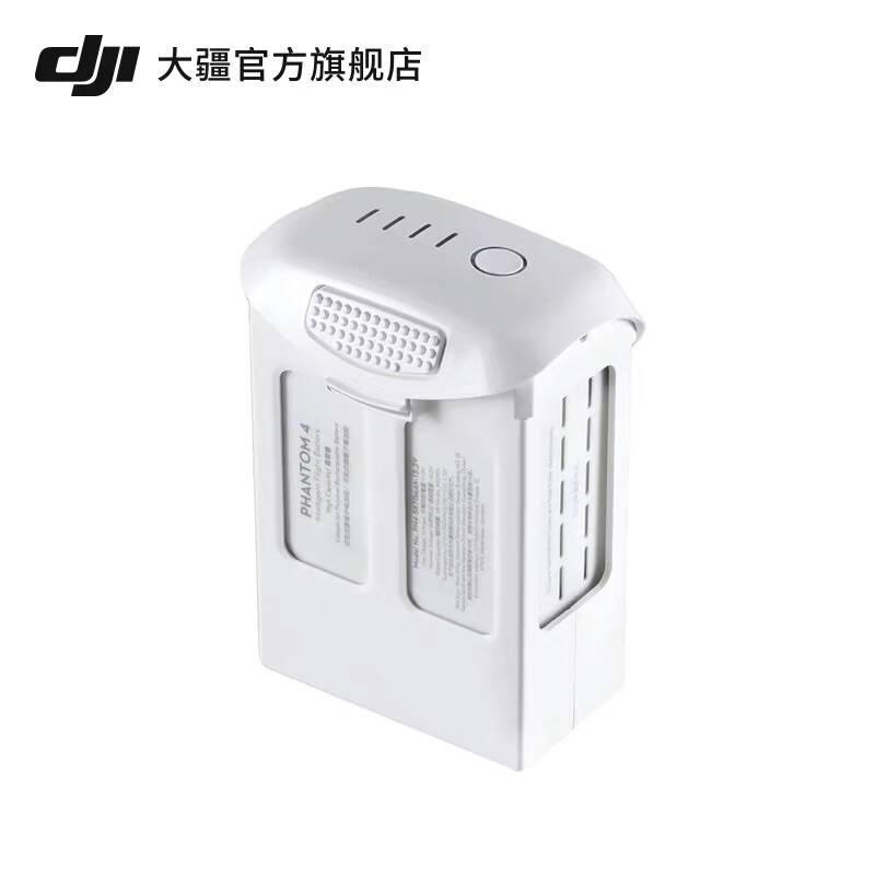 大疆(DJI)DJI大疆Phantom4系列智能飞行电池大疆精灵4配件