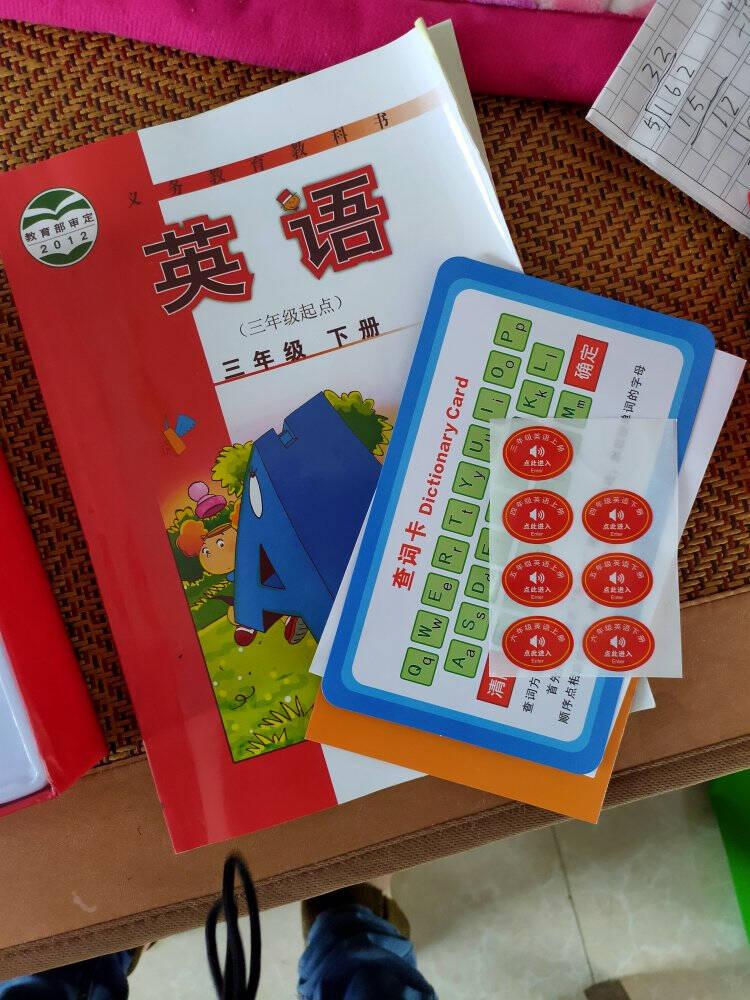 第二课堂英语点读笔通用中小学生课本同步点读机初中高中英语学习机3号标配+2个书套:可点小学语数英中学英语综合版8G
