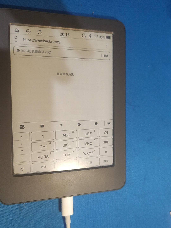 墨案moaan迷你阅inkPalm5智能电子书阅读器墨水屏电纸书5.2英寸32G薄荷绿
