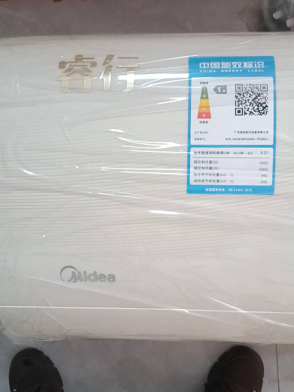 美的(Midea)睿行1.5匹新一级智能家电变频制热取暖器暖风机壁挂式空调挂机KFR-35GW/BP3DN8Y-TP200(1)