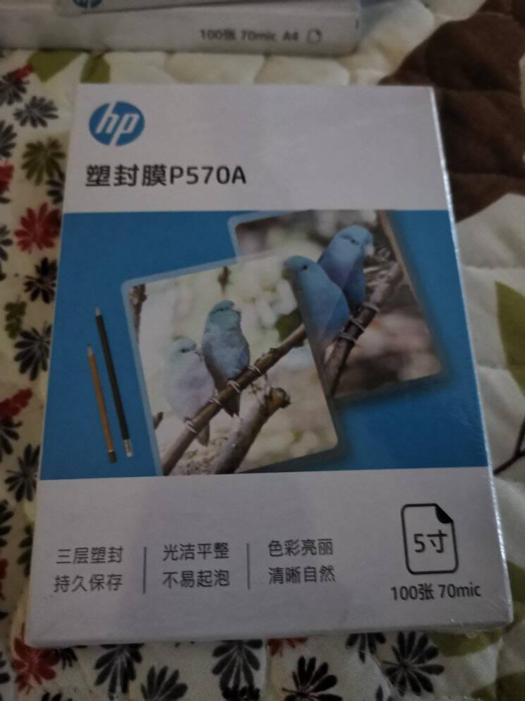 HP惠普三层加厚塑封膜优质高透护卡膜/过胶膜照片文件过塑膜6寸70mic100张