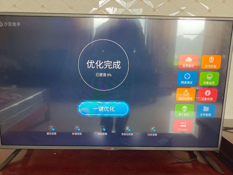 新品泰捷盒子泰捷WEBOX60C无线WIFI直播电视盒子网络机顶盒智能家用高清播放器2G+8G