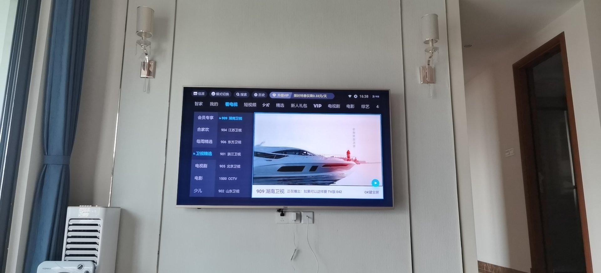 海尔70英寸超高清电视, 真高清4K视频支持8K解码