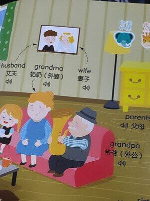 儿童英语单词启蒙有声绘本手指点读英语发声大书幼儿园宝宝学英语早教书小学生零基础入门少儿英文教材阅读物