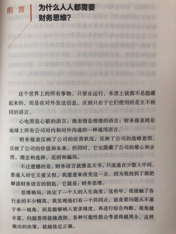 秒赞文案女王20年创作技巧与心法林桂枝著中信出版社图书