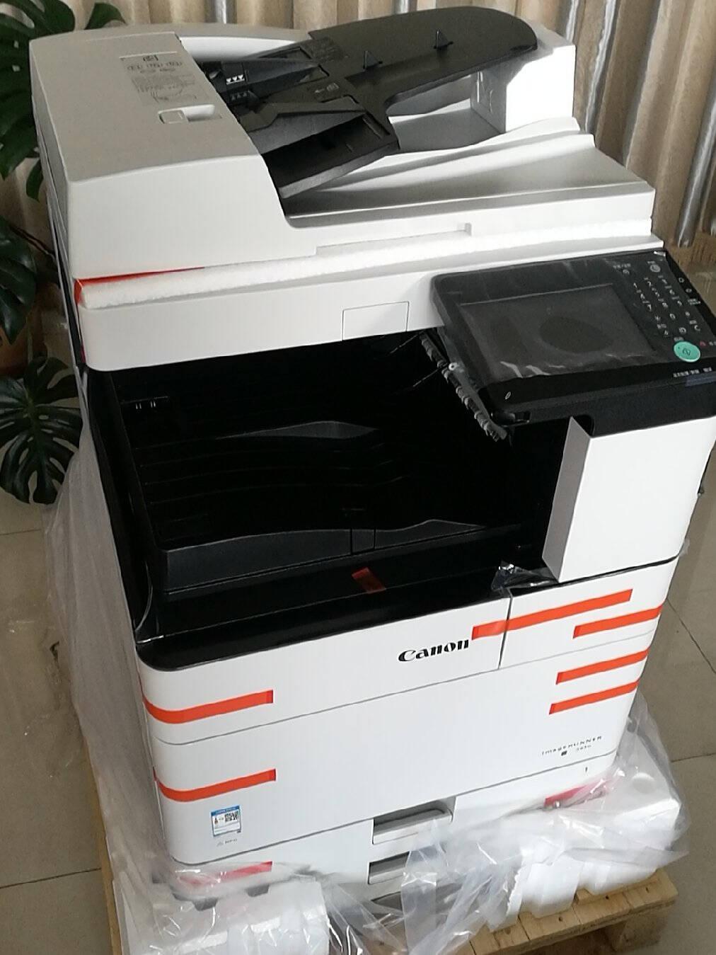 佳能(Canon)iR2630A3黑白数码复合机(双面打印/复印/扫描)含WiFi双面自动输稿器工作台-iR2530i升级款