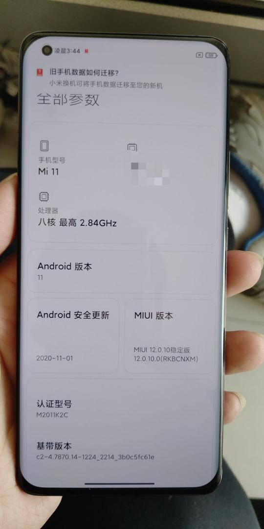 小米115G骁龙888AMOLED四曲面柔性屏1亿像素55W有线闪充50W无线闪充12GB+256GB烟紫(素皮)游戏手机