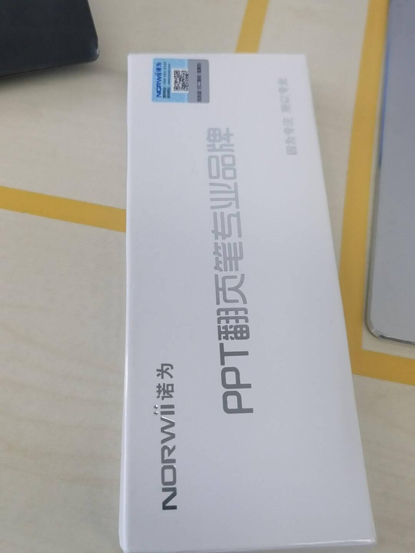 诺为N29spotlight液晶屏led激光笔放大凸显无线演示器空中飞鼠PPT翻页笔充电数字ppt翻页投影笔