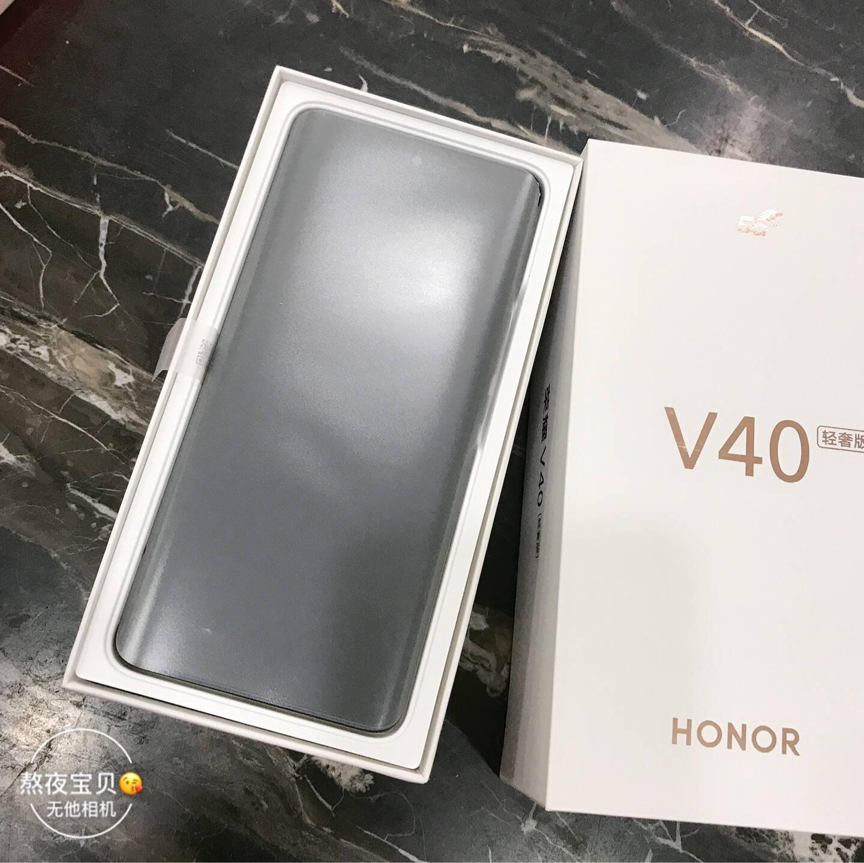 荣耀V40轻奢版5G超级快充6400万超清四摄8GB+256GB钛空银移动联通电信5G双卡双待手机