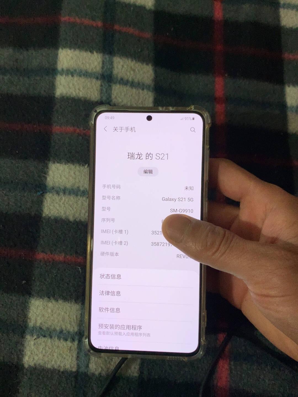 三星SAMSUNGGalaxyS215G(SM-G9910)5G手机骁龙888超高清摄像120Hz护目屏游戏手机8G+128G丝雾白