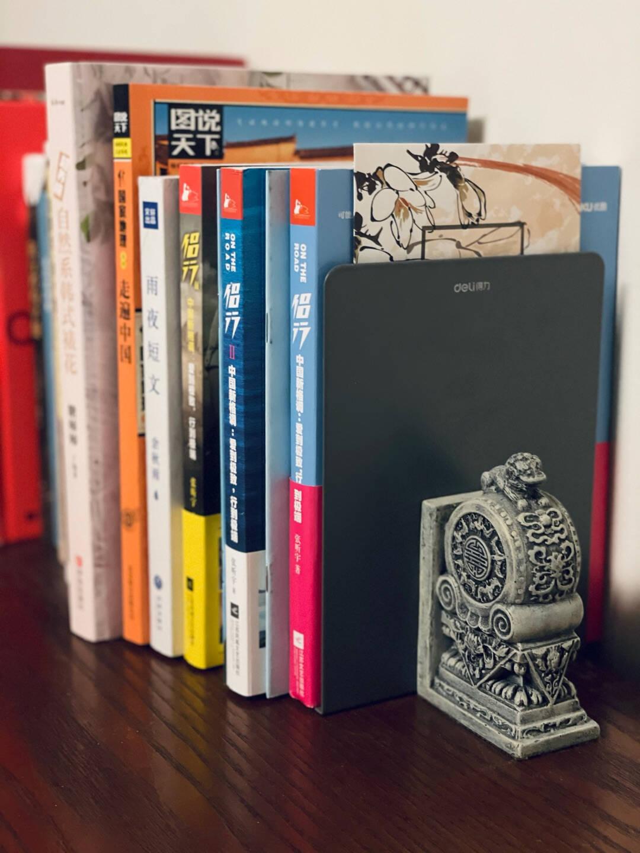得力(deli)18cm高简约书立架书籍挡靠夹2片/付深灰78650