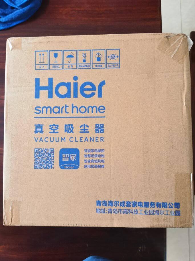 海尔(Haier)除螨仪紫外线杀菌除螨手持床上家用吸尘太空舱旋风吸非无线双拍打HZC302W