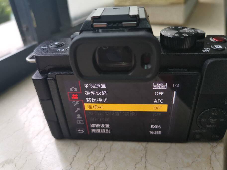 松下(Panasonic)G100K微单相机数码相机vlog相机微单套机(12-32mm)4K视频专业收音美肤自拍触摸屏