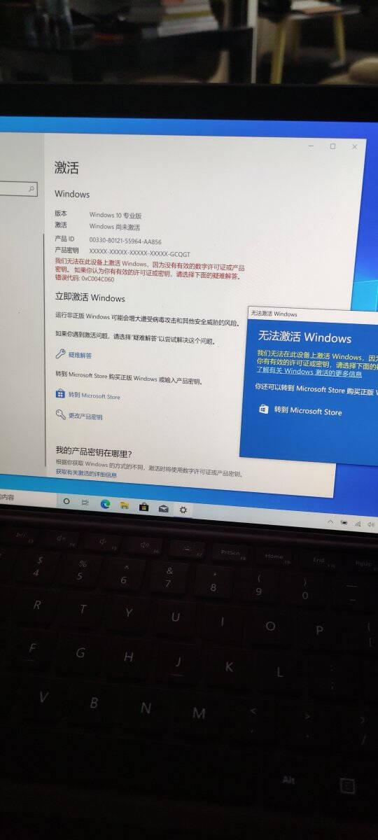 win10系统激活码windows10专业版激活码win10家庭中文版教育版企业版旗舰版sp1正版10教育版