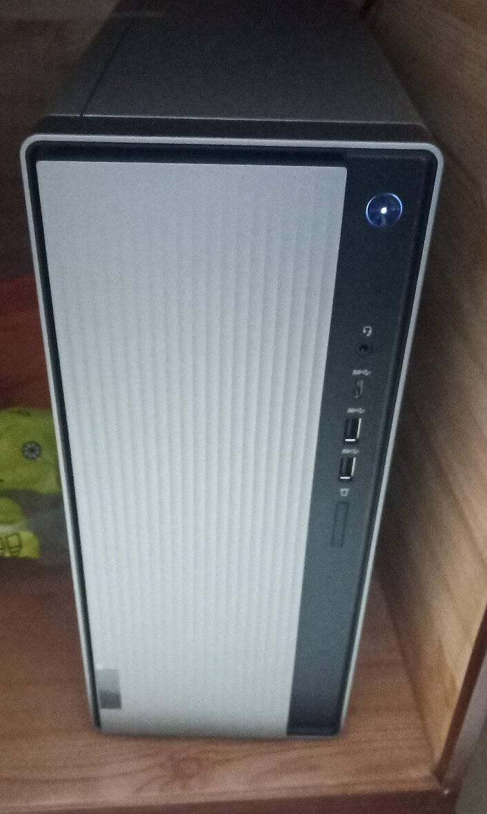联想(Lenovo)天逸510Pro个人商务台式机电脑整机(11代i5-1140016G1TB+256GSSD)23英寸