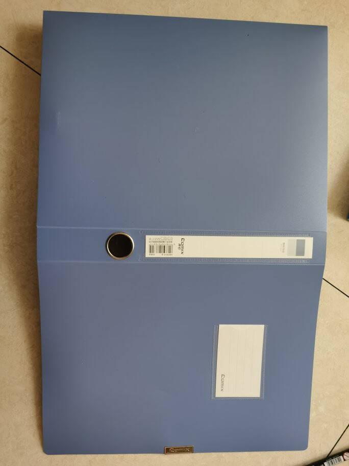齐心(Comix)6个装55mm粘扣档案盒/A4文件盒/资料盒A8055-6黑色办公用品