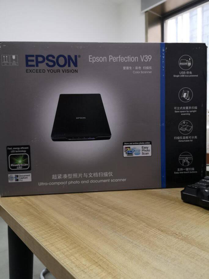 爱普生(EPSON)V39【服务尊享版】A4幅面高速高清办公文档照片条码识别平板式扫描仪DCP软件