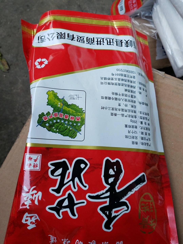 菌初小香菇干货500g送礼礼盒散装野生冬菇煲汤食材大花菇南北干货特级香菇250g