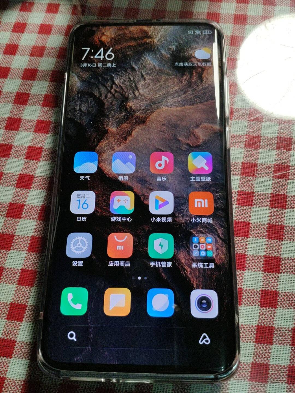 小米10S骁龙870哈曼卡顿对称式双扬立体声8GB+256GB蓝色旗舰手机